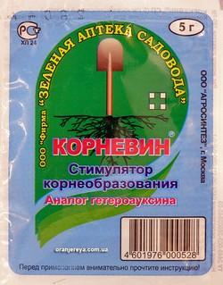 Фото с сайта: ogorodbezzabot.ru