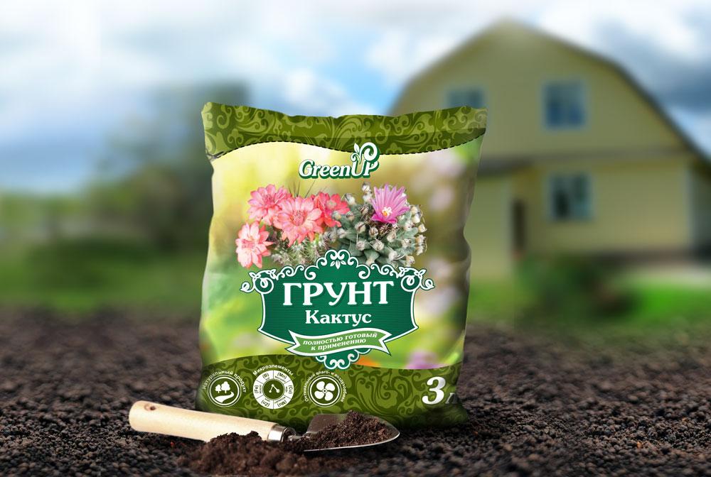 Фото с сайта: agroopttorg.com