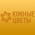 Интернет -магазин  «Южные цветы»