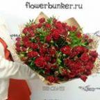 Интернет магазин цветов «Цветочный Бункер»