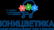 Оптовый магазин и склад цветов Юницветика