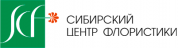 "Салон-магазин  ""Сибирский центр флористики"""