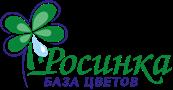 """База цветов  """"Росинка"""""""